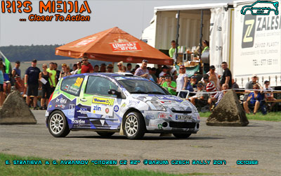 rally-wallpaper-rrs-media-october-2017_1680-1050x