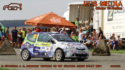rally-wallpaper-rrs-media-october-2017_1920-1080x